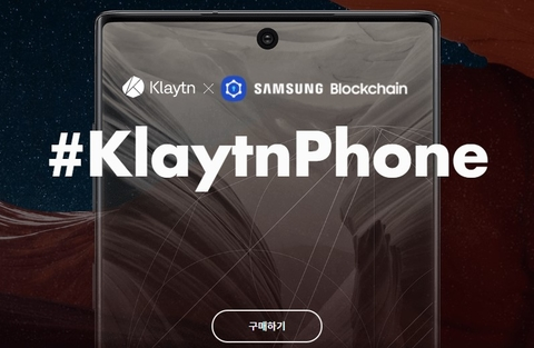 KlaytnPhone with blockchain apps and tokens launches in
