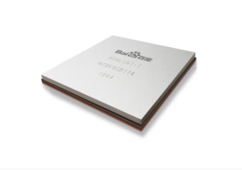 Baidu, Samsung ready to mass produce AI chip