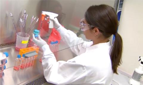 Novavax vaccine lab