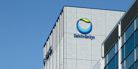 Office building showing Daiichi Sankyo logo