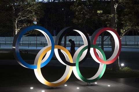 Olympic Rings in Tokyo
