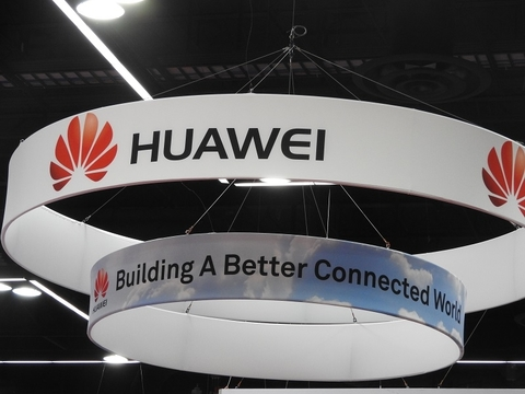 U.S. sends Canada request to extradite Huawei's Meng