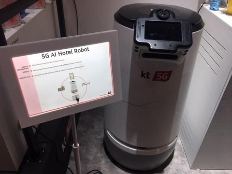 KT hotel robot