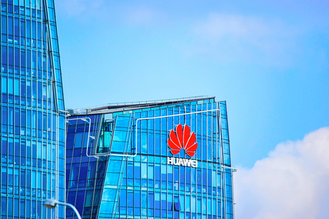Huawei building
