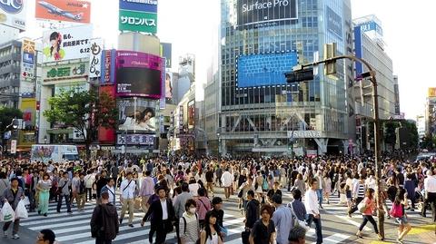 Shibuya station Japan