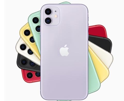 iphone 11 dual camera