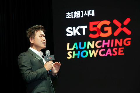 SK Telecom CEO speaking about 5G