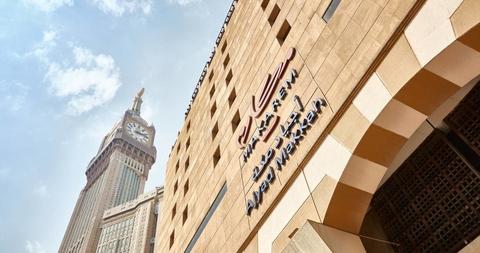 Dur Hospitality sets new expansion goal for Makarem Hotels