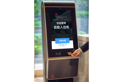 Marriott, Alibaba trial facial recognition at China hotels