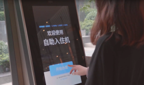 With The New Technology Shiji And Alibaba Claim Hotel Check In Times Could Be Reduced To 30 Seconds Photo Credit Group