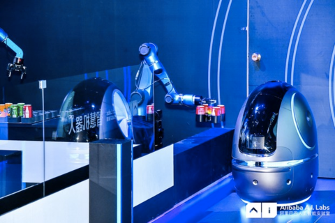Chinese E Commerce Company Alibaba Launches Hotel Porter Robot