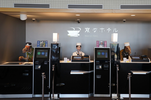 Eight more robot-staffed Henn na Hotels to open across Japan