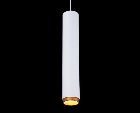 Silo Pendant From Wac Lighting