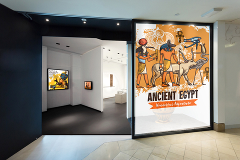 ActiveScene™ Displayed in a Museum