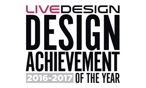 design achievement awards
