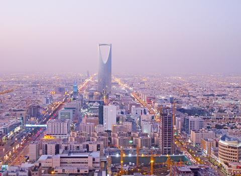 The Kingdom Tower in Riyadh, Saudi Arabia