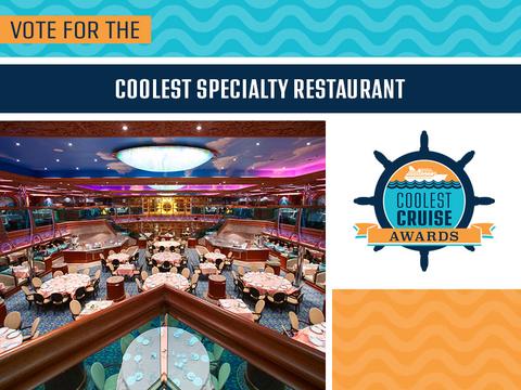 Coolest Restaurant Graphic