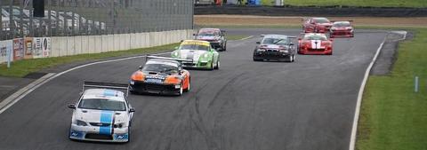 race track (pixabay)