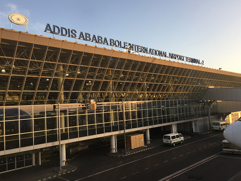 Addis Ababa Airport Hotel