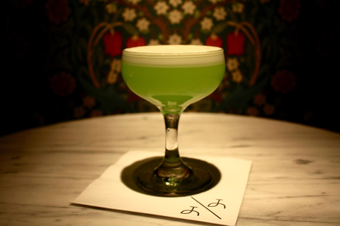 Insanely Good Midori Sour cocktail at The Up & Up - Midori drink recipes