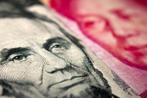 RMB USD
