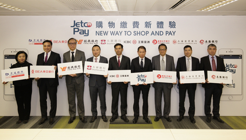 JETCO Pay adds merchant payment service