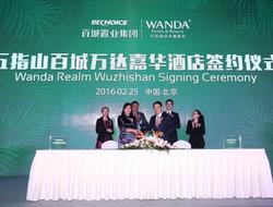 Wanda Realm Wuzhishan