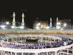 Park Regis Makkah