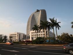 HNA Group headquarters.