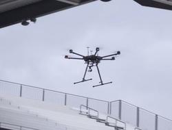 AT&T drone stadium