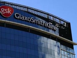 GSK building
