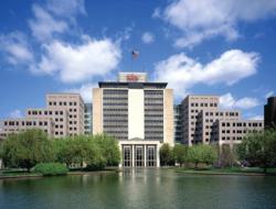 Eli Lilly headquarters
