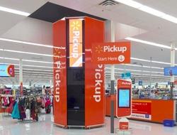 Retail express pickup