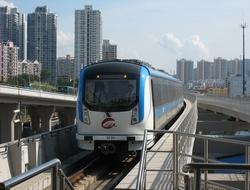 Shenzhen China (Pixabay)