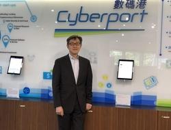 Cyberport CEO Peter Yan