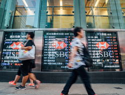 HKEX's new Orion Trading Platform - Securities Market (OTP-C) will launch on February 5 (image Nikada / iStockPhoto)