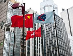 Facade of HKSE