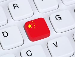 Microsoft's Bing has reportedly been blocked in Mainland China (Image Boarding1Now / iStockPhoto)