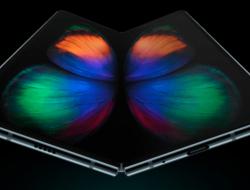 Samsung folding display