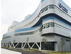 Boehringer Ingelheim biologics plant Shanghai