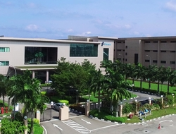 Biocon Malaysia insulin plant