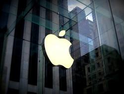 Apple logo building