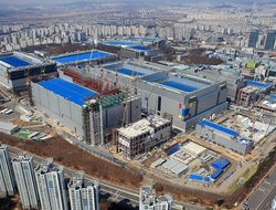 Samsung chip facility