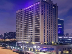 Mercure Xiamen Exhibition Centre