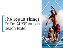 Kaanapali0815webinar
