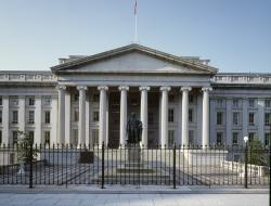 federal building exterior