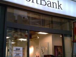 A SoftBank mobile store
