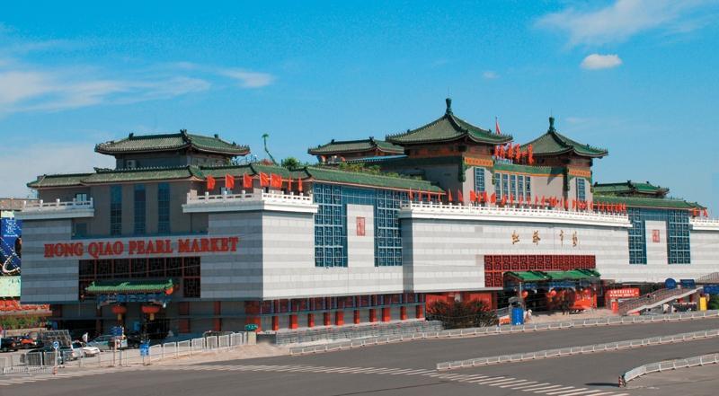 Hongqiao