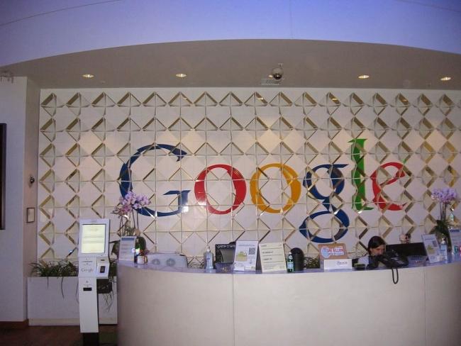 Google building