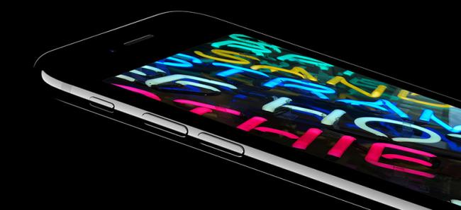 iPhone 7 (Apple)